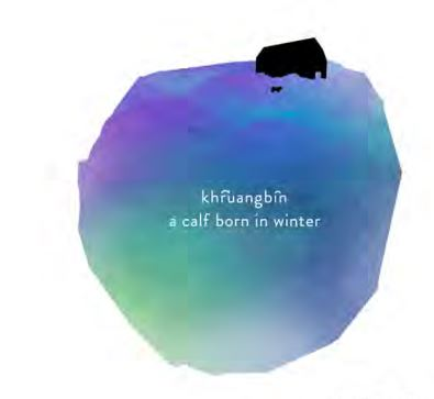 Khruangbin Calf Born In Winter Recital Th