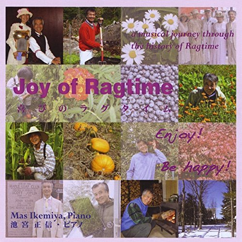 Piano Masanobu Ikemiya Joy Of Ragtime