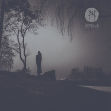 Myrkur M (white Vinyl) Indie Exclusive Limited To 200 Copies