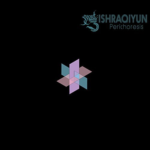 Secret Chiefs Ishraqiyun Perichoresis Lp