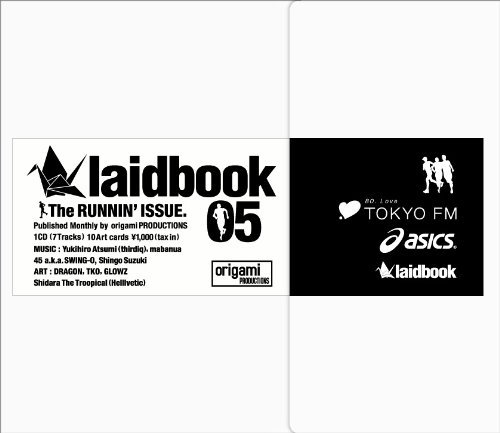 Laidbook Vol. 5 The Runnin' Issue