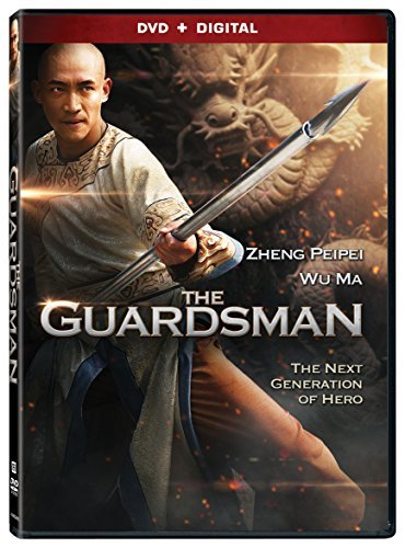 Guardsman Guardsman DVD R