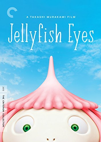 Jellyfish Eyes Jellyfish Eyes DVD Nr Criterion