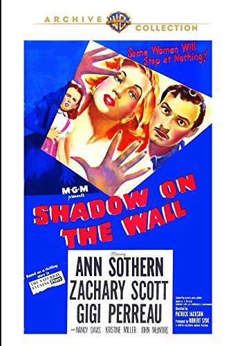 Shadow On The Wall Shadow On The Wall Made On Demand