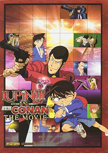 Lupin The 3rd Vs. Detective Conan Movie Lupin The 3rd Vs. Detective Conan Movie DVD Lupin The 3rd Vs. Detective Conan Movie