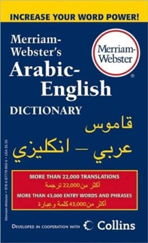 Merriam Webster Merriam Webster's Arabic English Dictionary