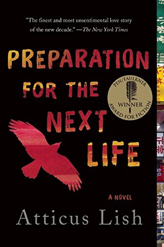 Atticus Lish Preparation For The Next Life