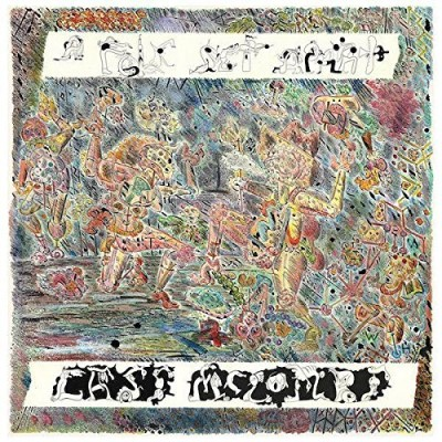 Cass Mccombs Folk Set Apart