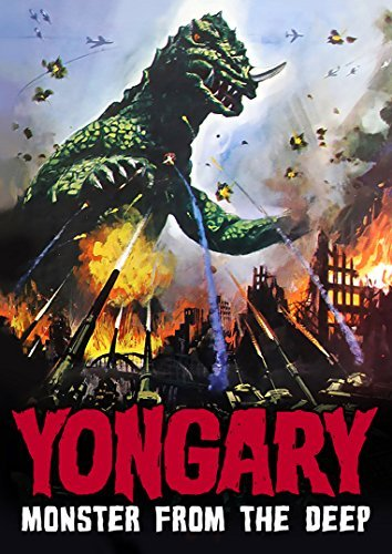 Yongary Monster From The Deep Yongary Monster From The Deep DVD Pg
