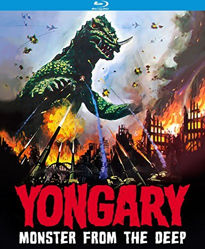 Yongary Monster From The Deep Yongary Monster From The Deep