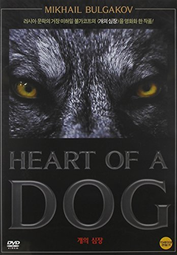 Heart Of A Dog Heart Of A Dog Import Kor