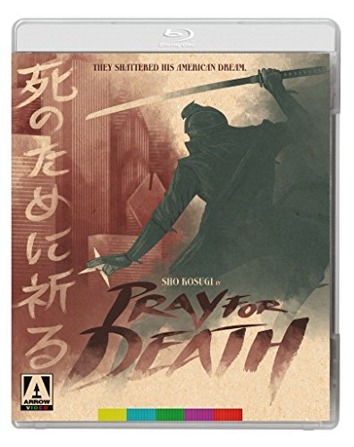 Pray For Death Kosugi Booth Blu Ray R