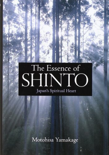 Motohisa Yamakage The Essence Of Shinto Japan's Spiritual Heart