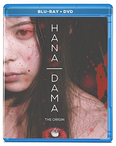 Hana Dama The Origin Hana Dama The Origin Blu Ray DVD Nr