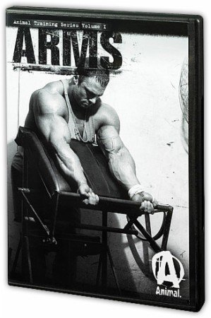 Animal Training Series Vol. 1 Arms