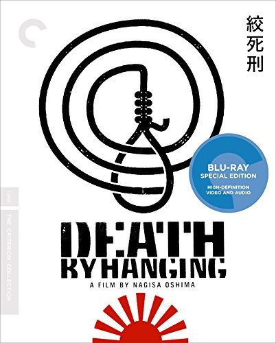 Death By Hanging Death By Hanging Blu Ray Criterion Nr