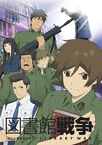 Library War Anime Tv Series Library War Anime Tv Series