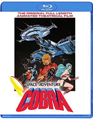 Space Adventure Cobra The Mov Space Adventure Cobra The Mov