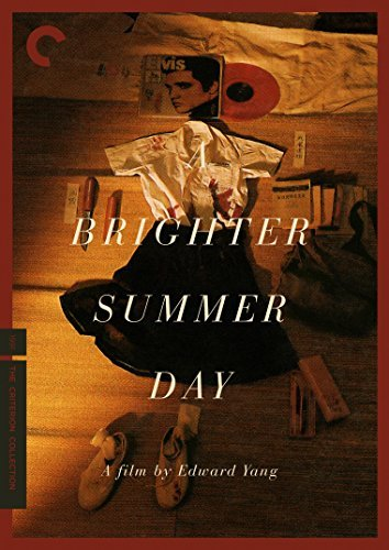 Brighter Summer Day Brighter Summer Day DVD Criterion