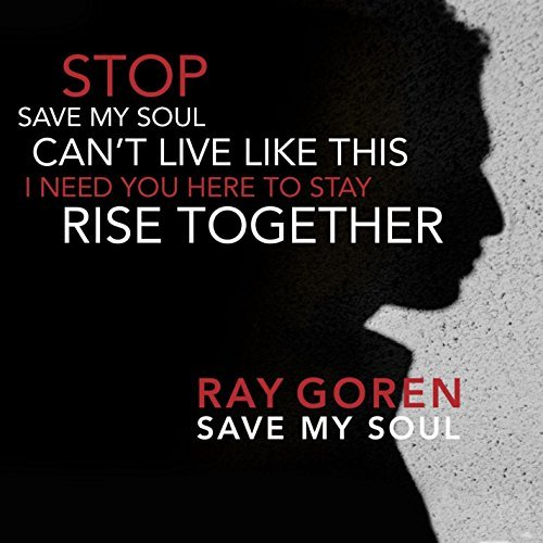 Ray Goren Save My Soul