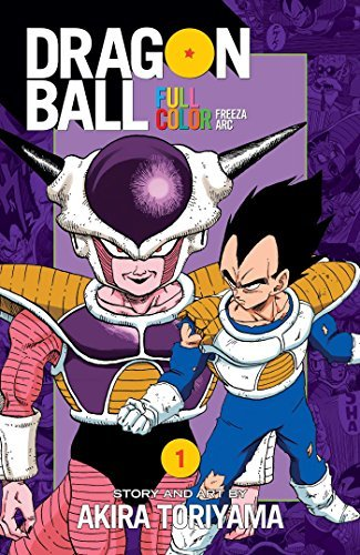 Akira Toriyama Dragon Ball Full Color Freeza Arc Vol. 1