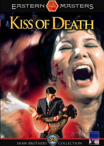 Kiss Of Death Kiss Of Death Ws Chn Lng Eng Sub Nr