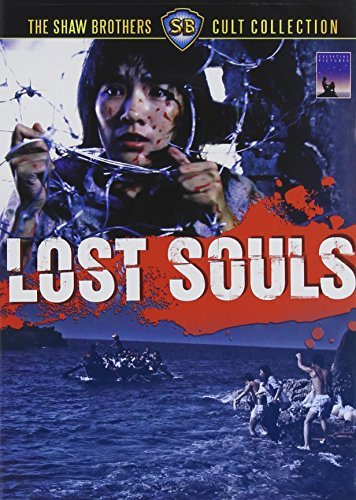 Lost Souls Fei Kwong Shen Can Lng Eng Sub Nr