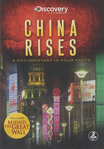 China Rises Behind The Great China Rises Behind The Great Nr 2 DVD
