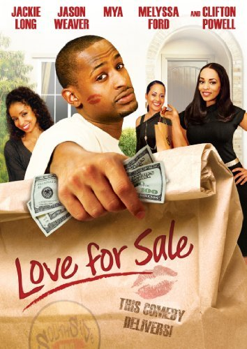 Love For Sale Long Weaver Mya Ford Ws Alternate Cover R