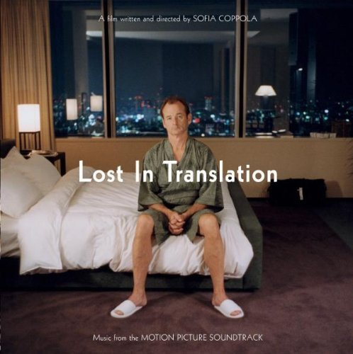 Various Artists Lost In Translation Shields Tellier Phoenix Happy End Air Squarepusher