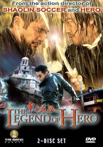 Legend Of Hero Legend Of Hero Nr 2 DVD