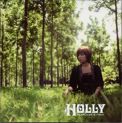 Holly Fearless & Free Ep