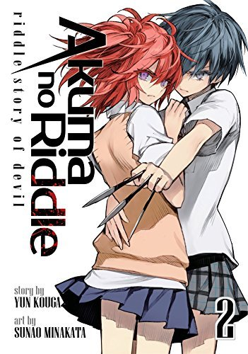 Yun Kouga Akuma No Riddle Vol. 2 Riddle Story Of Devil