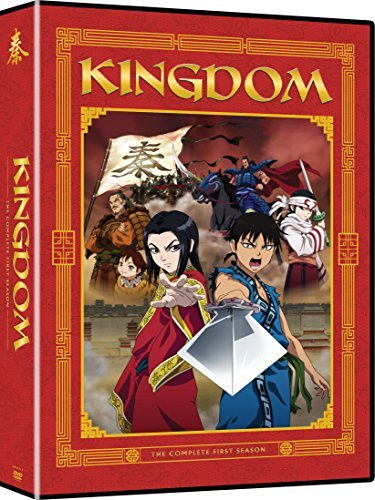 Kingdom Season 1 DVD