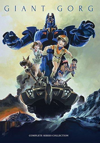 Giant Gorg Complete Tv Series Giant Gorg Complete Tv Series