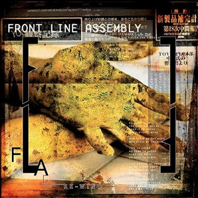 Front Line Assembly Rewind