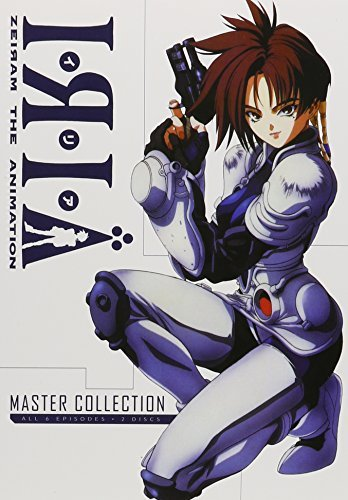 Iria Zeiram Animation Master Collection DVD