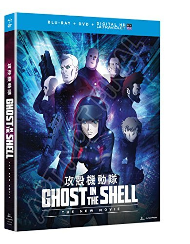 Ghost In The Shell The New Movie Ghost In The Shell The New Movie Blu Ray DVD Dc Nr