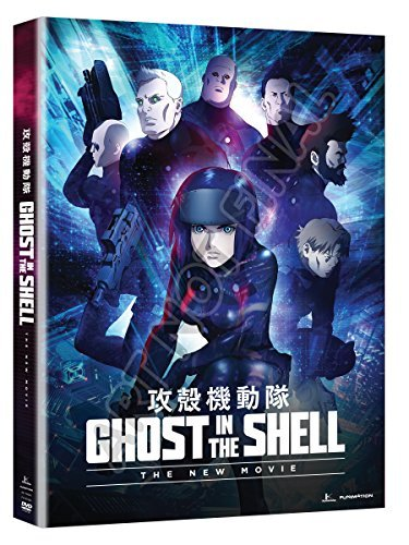 Ghost In The Shell The New Movie Ghost In The Shell The New Movie DVD Nr