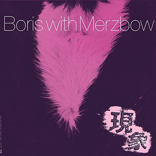Boris Merzbow Gensho Part 1