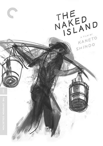 Naked Island Naked Island DVD Criterion
