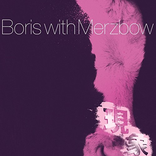 Boris Merzbow Gensho Part 2