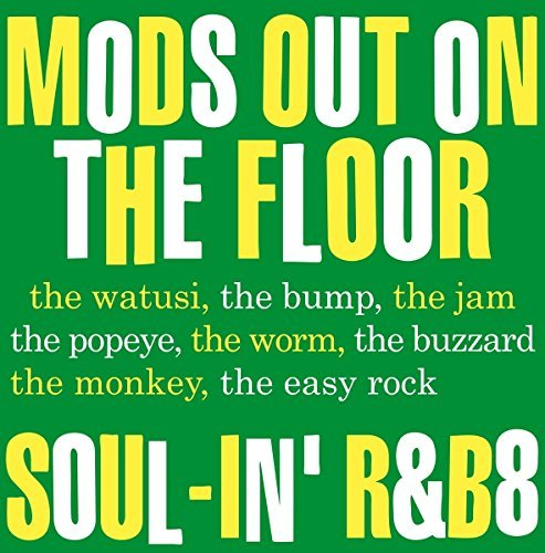 Various Artist Soul In (mods Out On The Floor