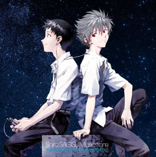 Shiro Sagisu Music From Evangelion 3.0 You Import Jpn 2cd W Box For 1st Pressing