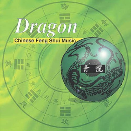 Shanghai Chinese Traditional O Dragon Chinese Feng Shui Music