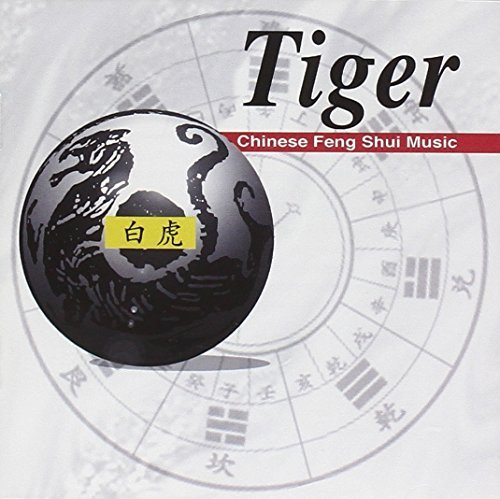 Shanghai Chinese Traditional O Tiger Chinese Feng Shui Music