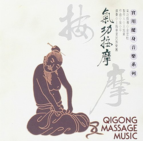 Shanghai Chinese Traditional O Qigong Massage Music