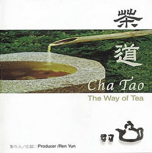 Cha Tao The Way Of Tea Cha Tao The Way Of Tea