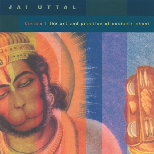 Jai Uttal Kirtan! 2 CD Set