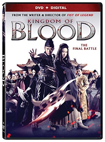 Kingdom Of Blood Kingdom Of Blood DVD R